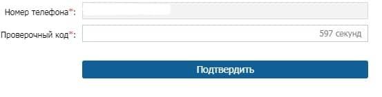 Букмекерская Зенит